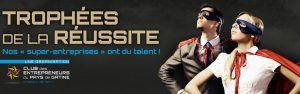 club-entrepreneurs-gatine-trophées-1349-422